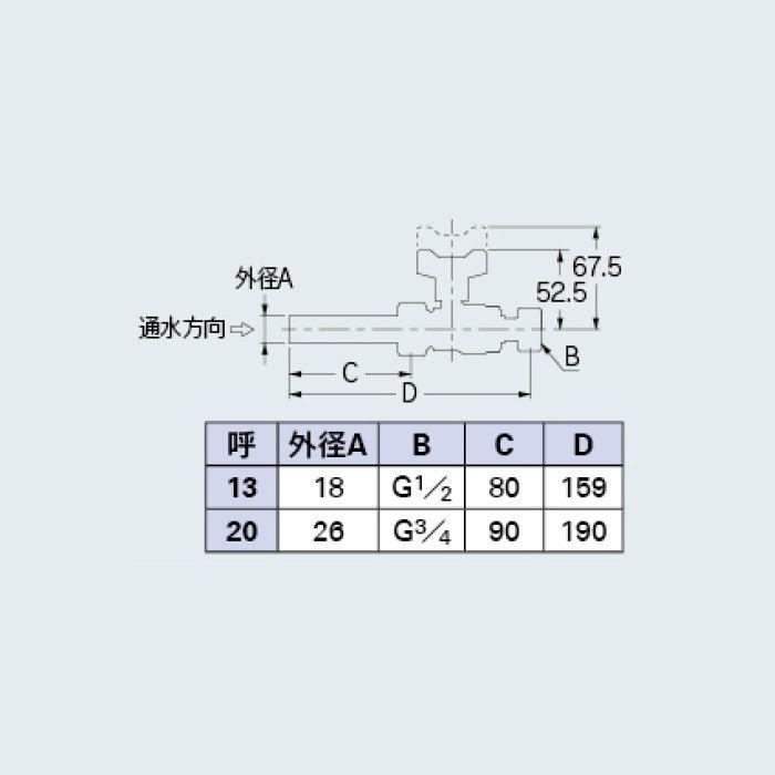 653-720-20 バルブ 逆止弁つきボール止水栓(HIシュモク・片ナットつき)