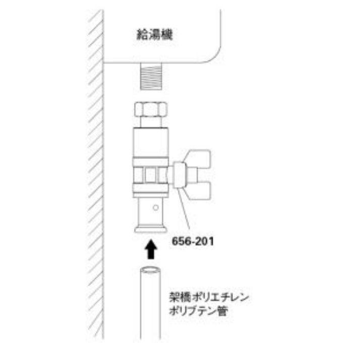 656-201-16A バルブ 逆止弁つきボール止水栓(ワンタッチ・片ナットつき)