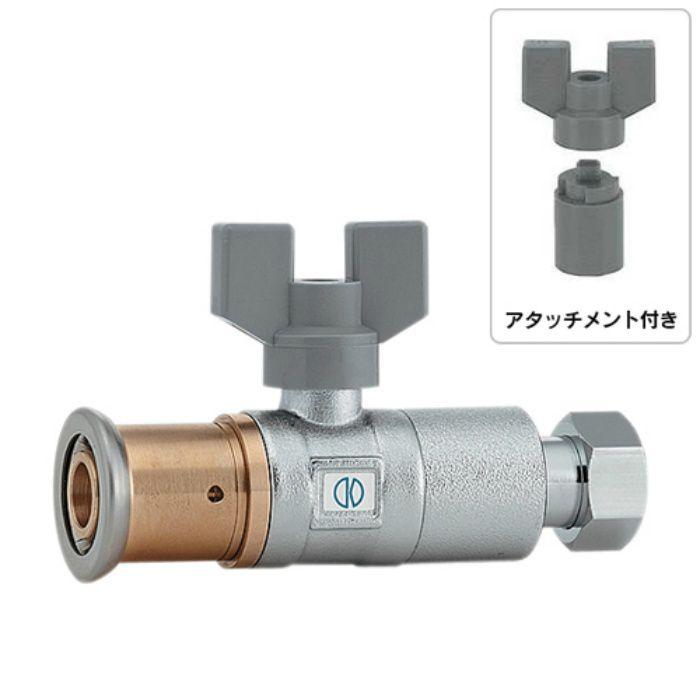 656-202-16A バルブ 逆止弁つきボール止水栓(ワンタッチ・片ナットつき)