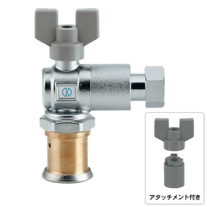 656-252-16B バルブ 逆止弁つきアングルボール止水栓(ワンタッチ・片ナットつき)