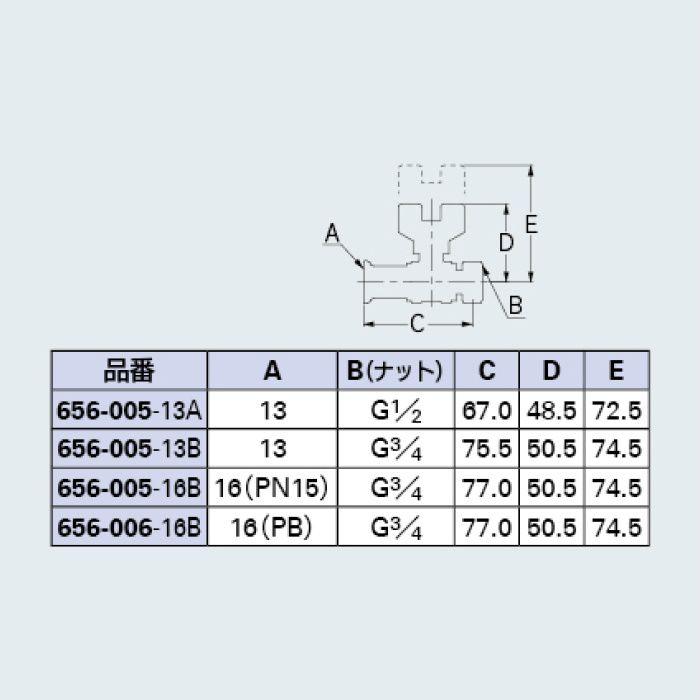 656-006-16B バルブ ボールバルブ(ワンタッチ・片ナットつき)