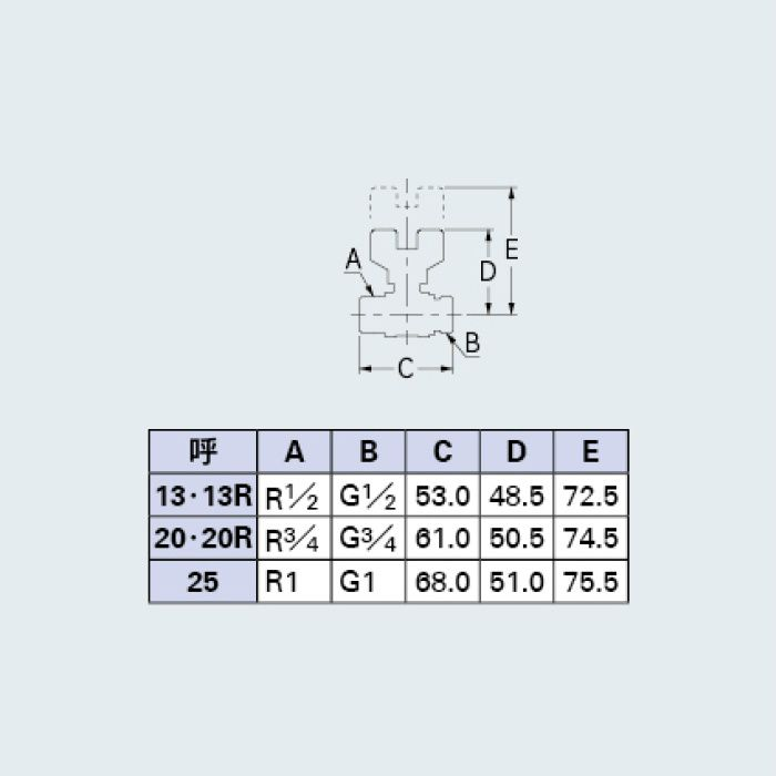 650-000-13R バルブ ボールバルブ(RoHS)