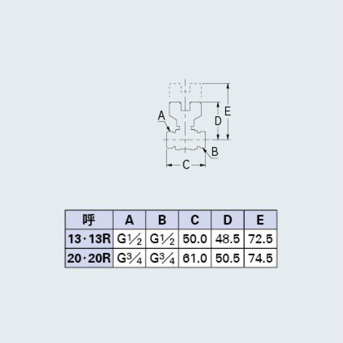650-001-13 バルブ ボールバルブ