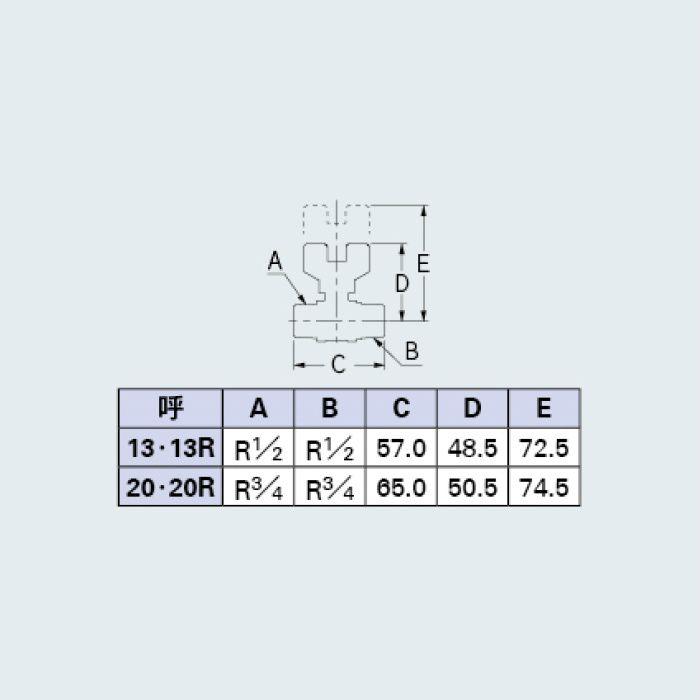 650-010-13R バルブ ボールバルブ(RoHS)