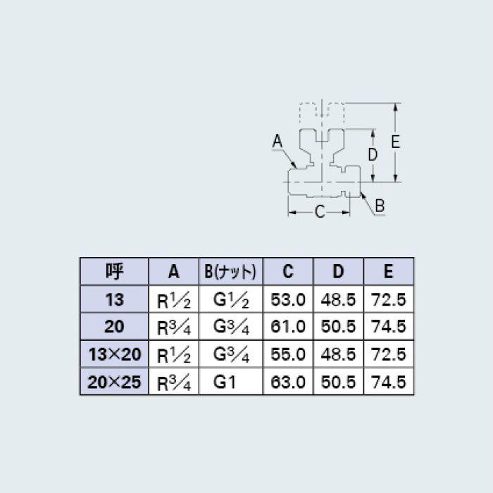 6506-13X20 バルブ ボールバルブ(片ナットつき)