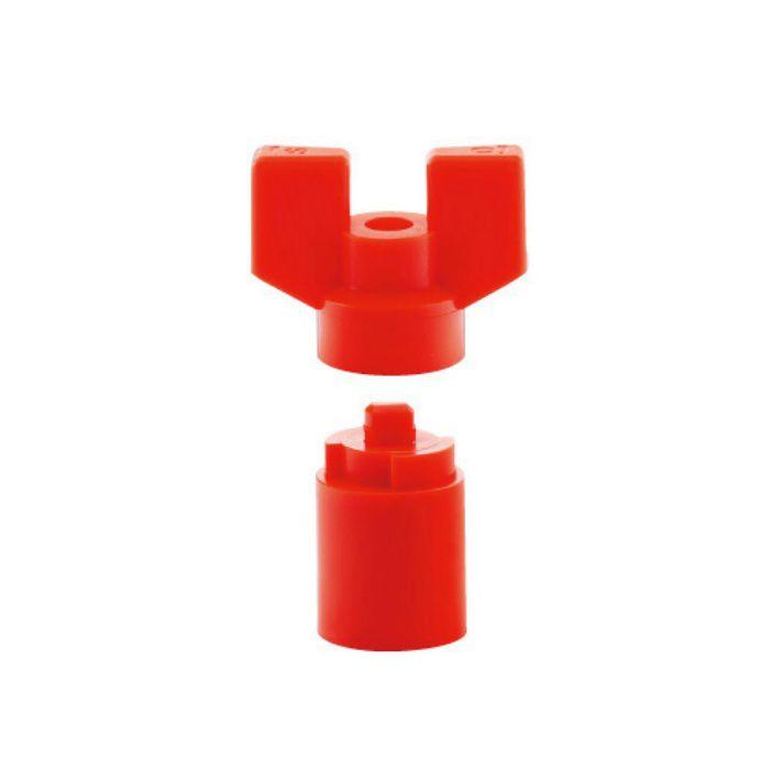 650-099-01 バルブ ボールバルブ用ハンドル