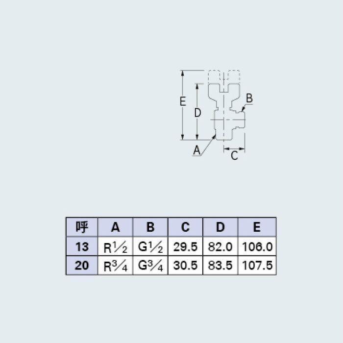 6504-20 バルブ アングル型ボールバルブ
