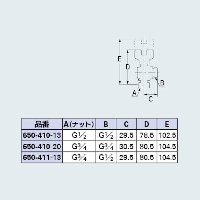 650-410-20 バルブ アングル型ボールバルブ(片ナットつき)