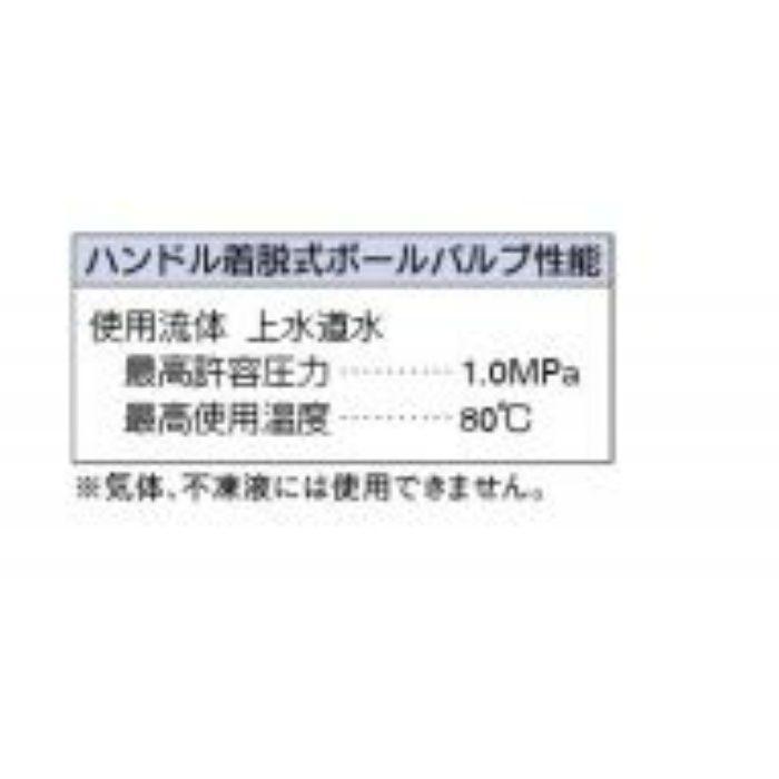 650-411-13 バルブ アングル型ボールバルブ(片ナットつき)