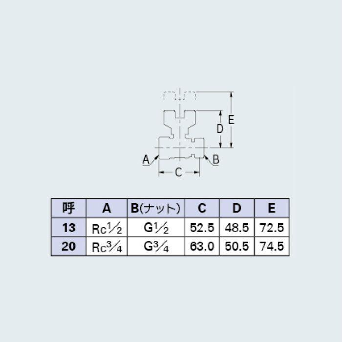 650-133-20 バルブ 耐熱ボールバルブ(片ナットつき)