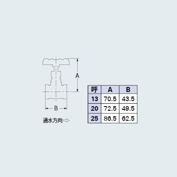 653-002-13 バルブ グローブバルブ