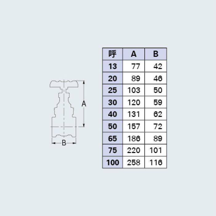 654-001-50 バルブ ゲートバルブ