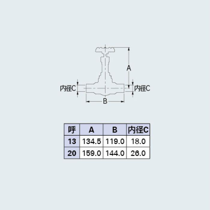 654-031-20 バルブ バルソレスゲートバルブ