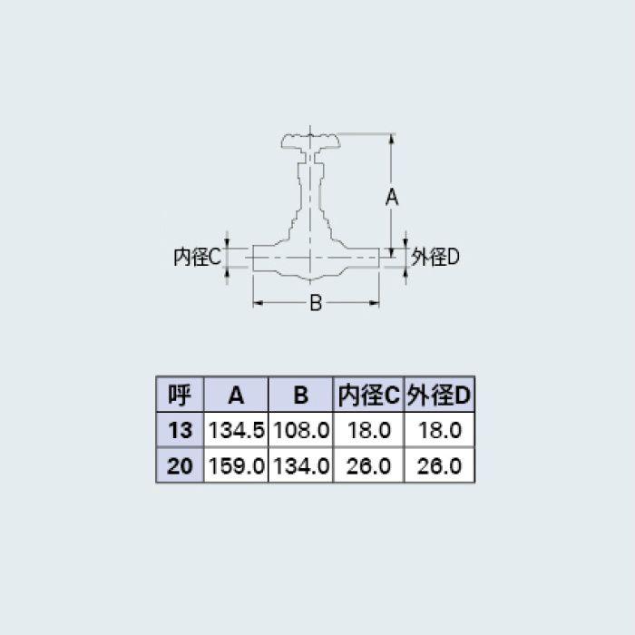 654-041-13 バルブ バルソレスゲートバルブ