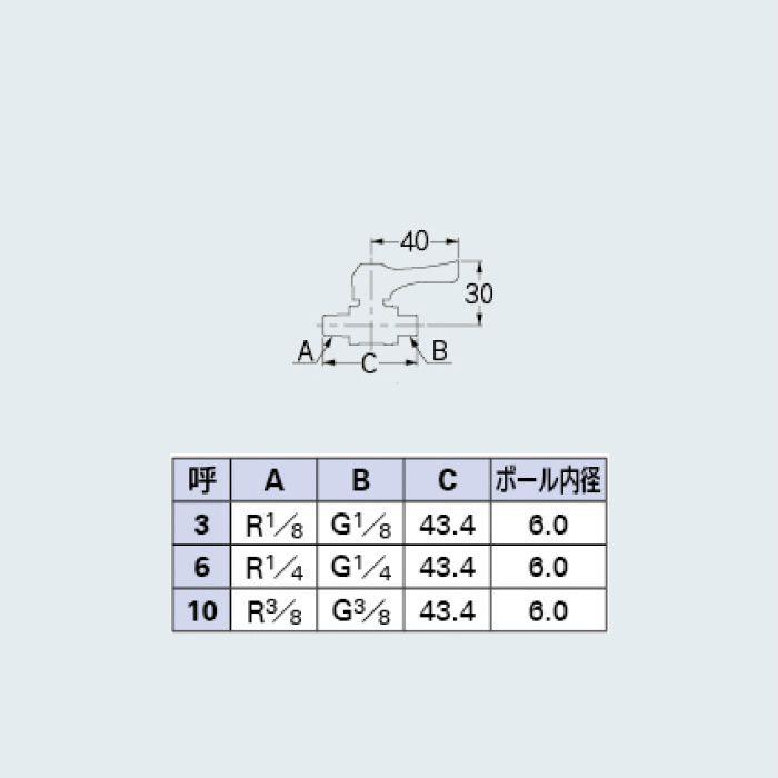 651-800-6 バルブ ミニチュアボールバルブ