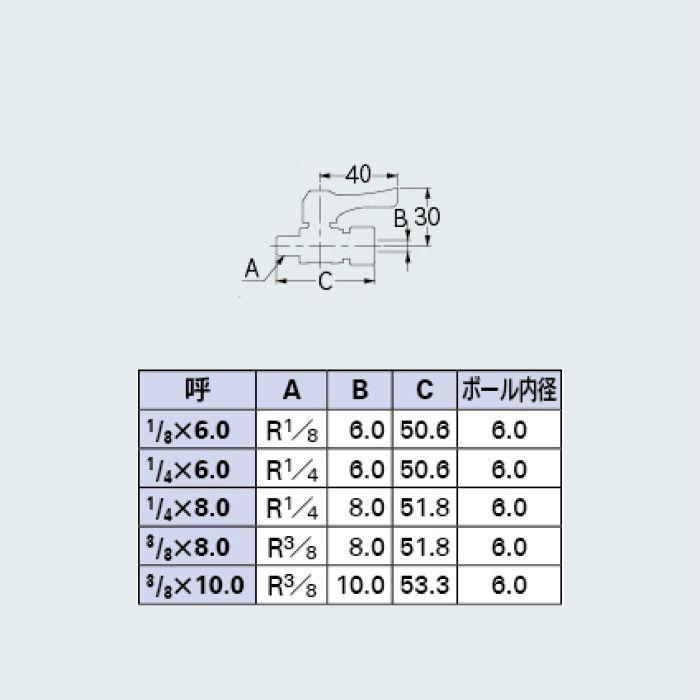 651-806-1/4X6.0 バルブ ミニチュアボールバルブ