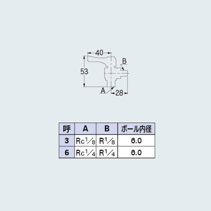 651-853-3 バルブ アングル型ミニチュアボールバルブ