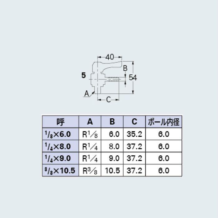 651-855-1/4X9.0 バルブ アングル型ミニチュアボールバルブ