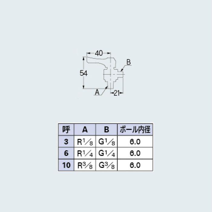 651-950-3 バルブ アングル型ミニチュアボールバルブ
