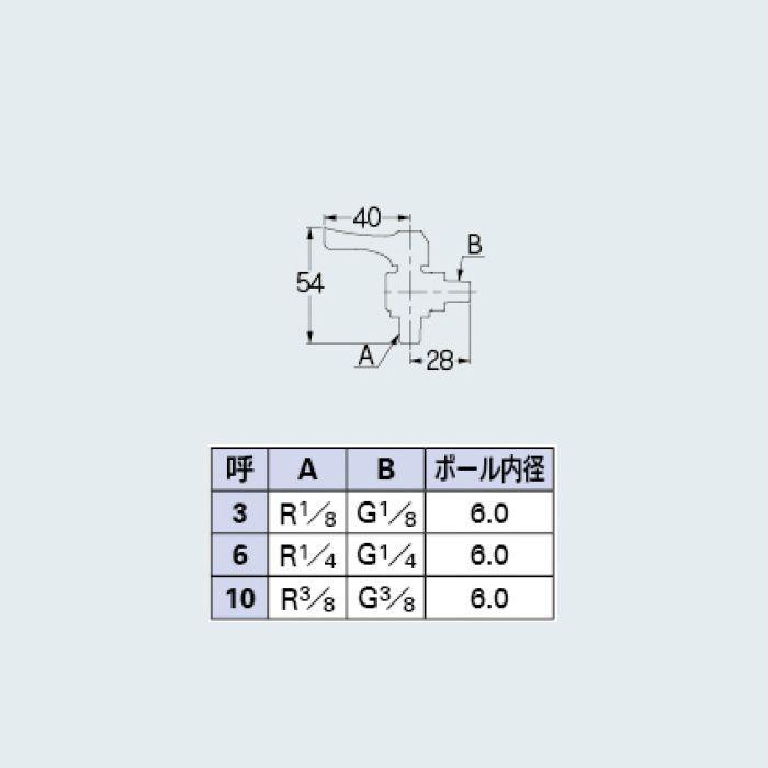 651-951-6 バルブ アングル型ミニチュアボールバルブ