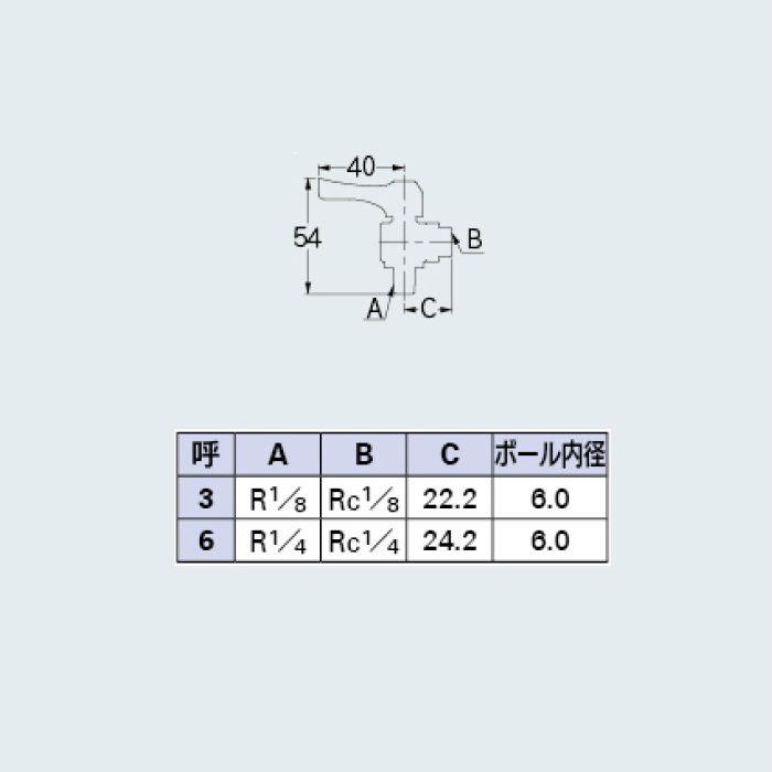 651-952-3 バルブ アングル型ミニチュアボールバルブ
