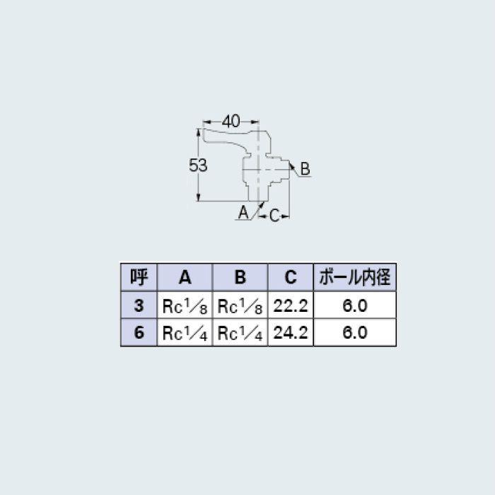 651-954-6 バルブ アングル型ミニチュアボールバルブ