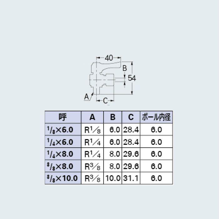651-956-3/8X8.0 バルブ アングル型ミニチュアボールバルブ
