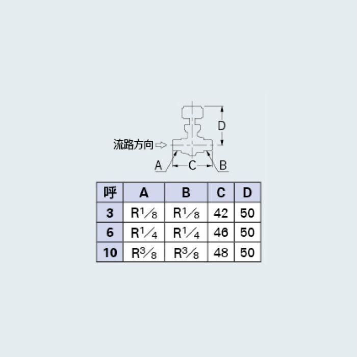651-933-10 バルブ ニードルバルブ