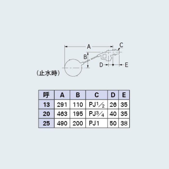 660-905-20 ボールタップ 複式ボールタップ(ステンレス玉)