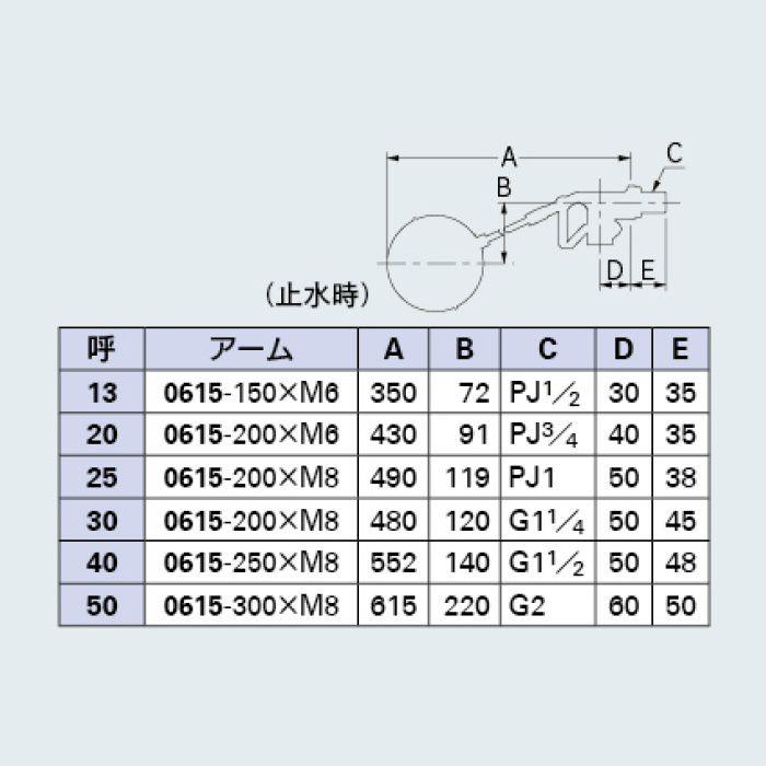 6616-20 ボールタップ 複式ボールタップ(ポリ玉)