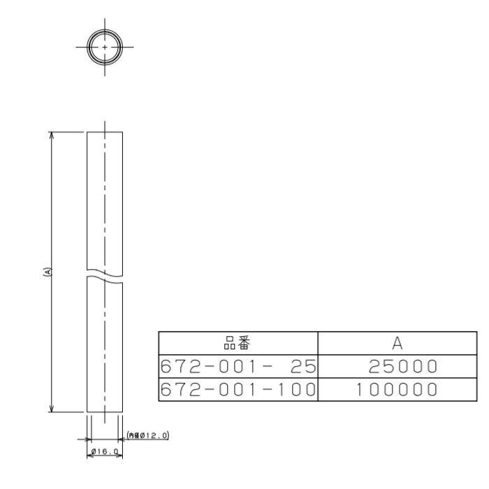 672-001-100 メタカポリ 13mm
