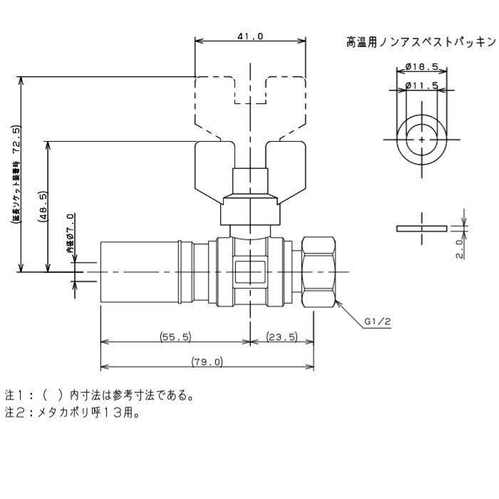 655-614-13 メタカポリクリア耐熱ボールバルブ ワンタッチ