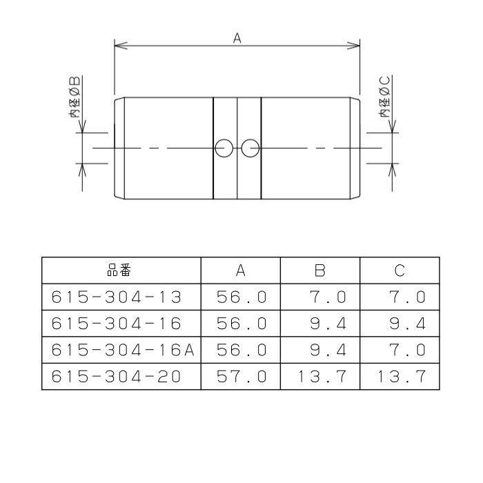 615-304-16A メタカポリソケット ワンタッチ