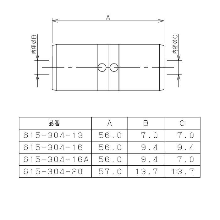 615-304-20 メタカポリソケット ワンタッチ