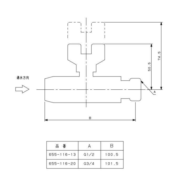 655-116-20 メタカポリ逆止弁つきボールバルブ ワンタッチ