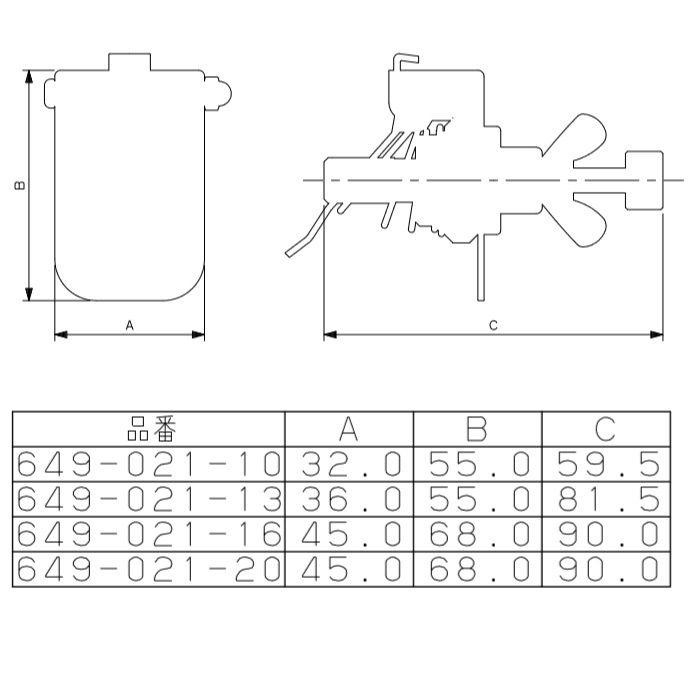 649-021-20 メタカポリ用テストプラグ