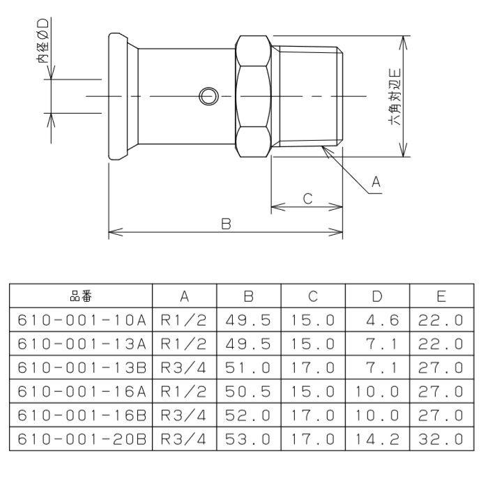 610-001-16B JKロック外ネジアダプター ワンタッチ