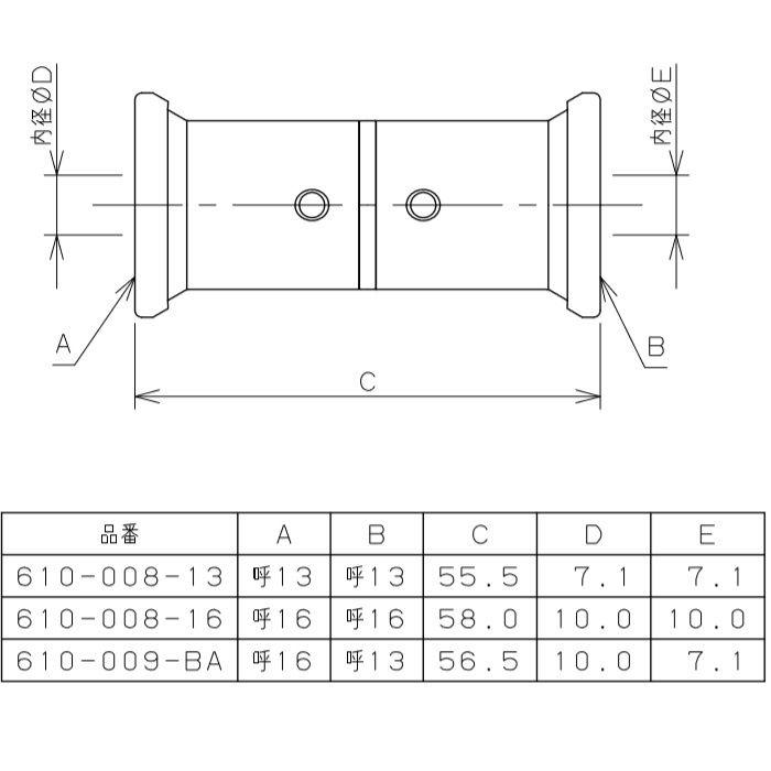 610-008-13 JKロックソケット ワンタッチ