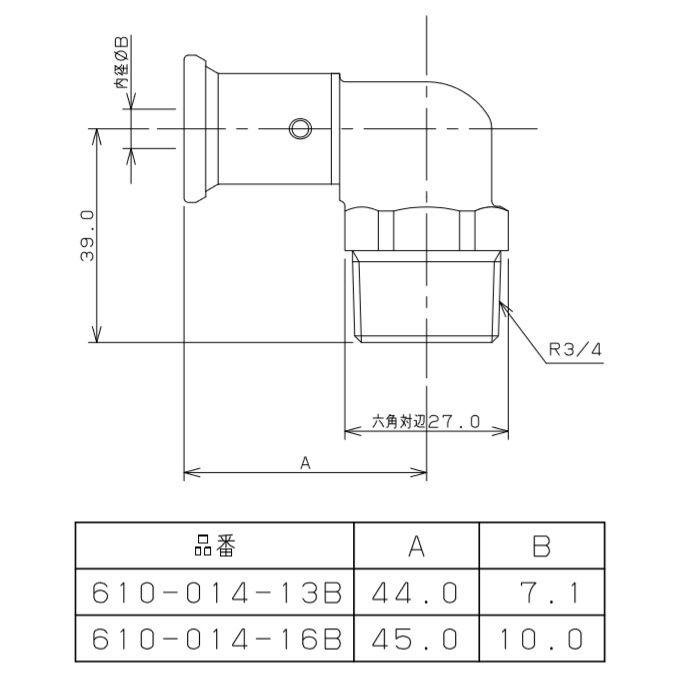 610-014-13B JKロック外ネジエルボアダプター ワンタッチ