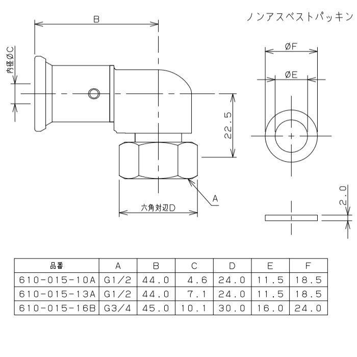 610-015-13A JKロックユニオンエルボアダプター ワンタッチ