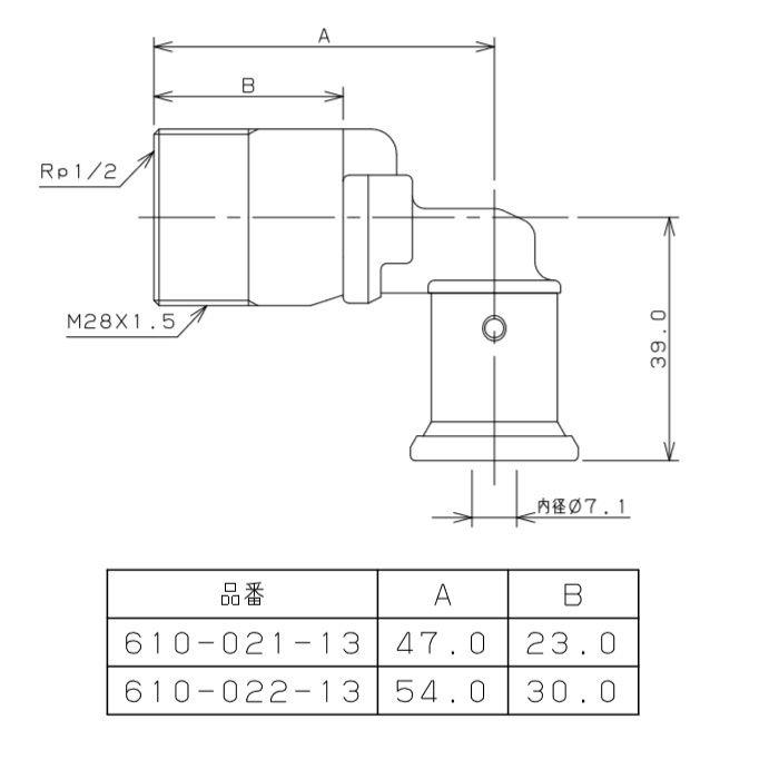 610-021-13 JKロックジョイントボックス用アダプター ワンタッチ
