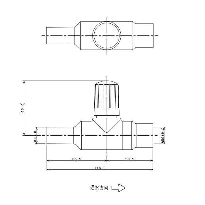 653-051-13 バルソレスストップバルブ 耐熱用