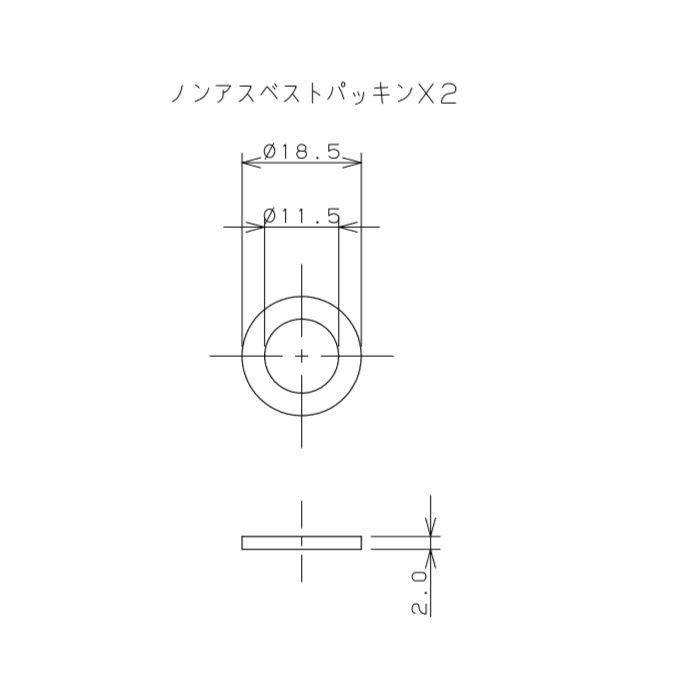 798-11X800 ブレードフレキ 13mm