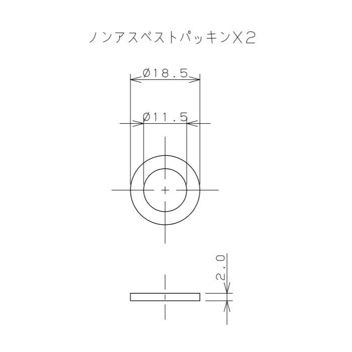 798-15X150 ブレードフレキ 13mm