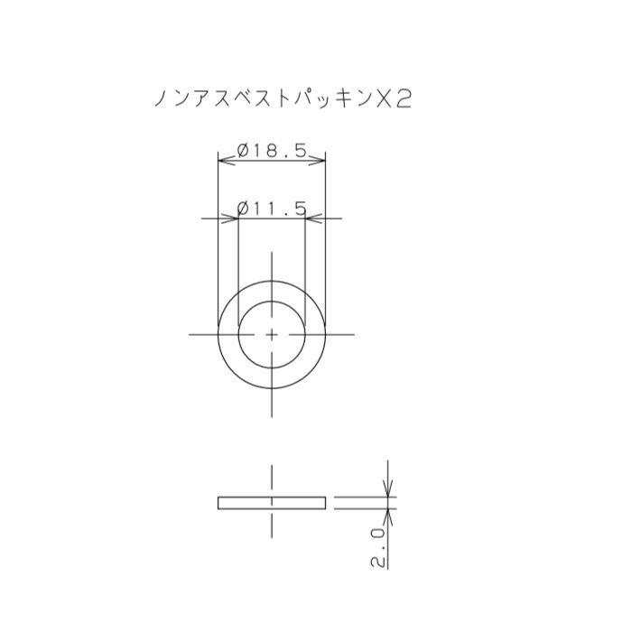 【入荷待ち】798-18X250 ブレードフレキ L型 250mm