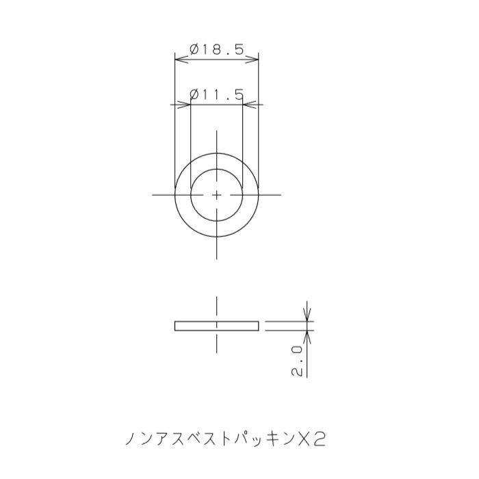 798-110-A ブレードフレキ 200mm