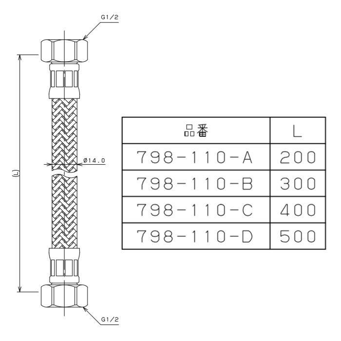 798-110-B ブレードフレキ 300mm