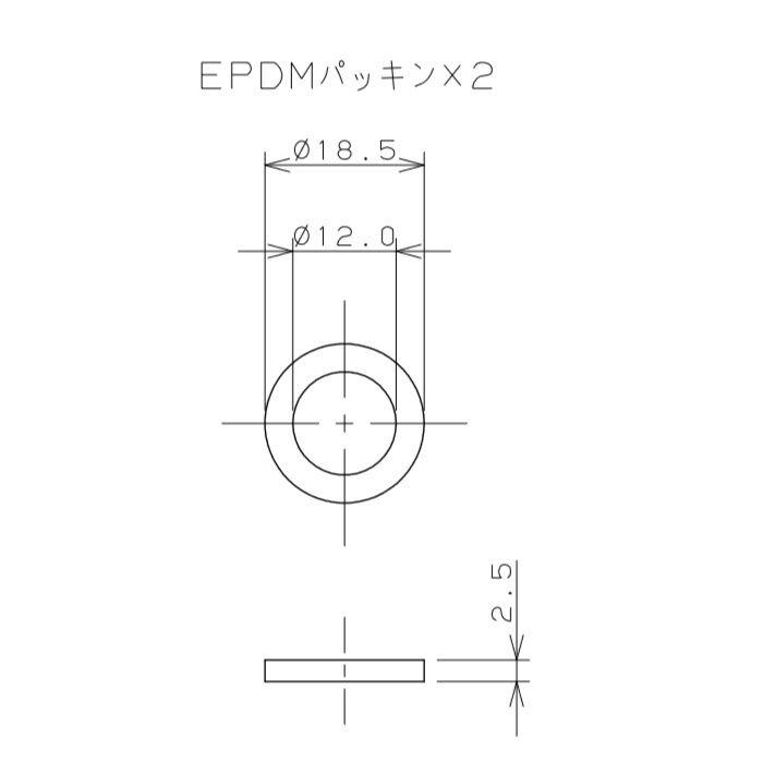 0784B-13X2000 水道用フレキパイプ