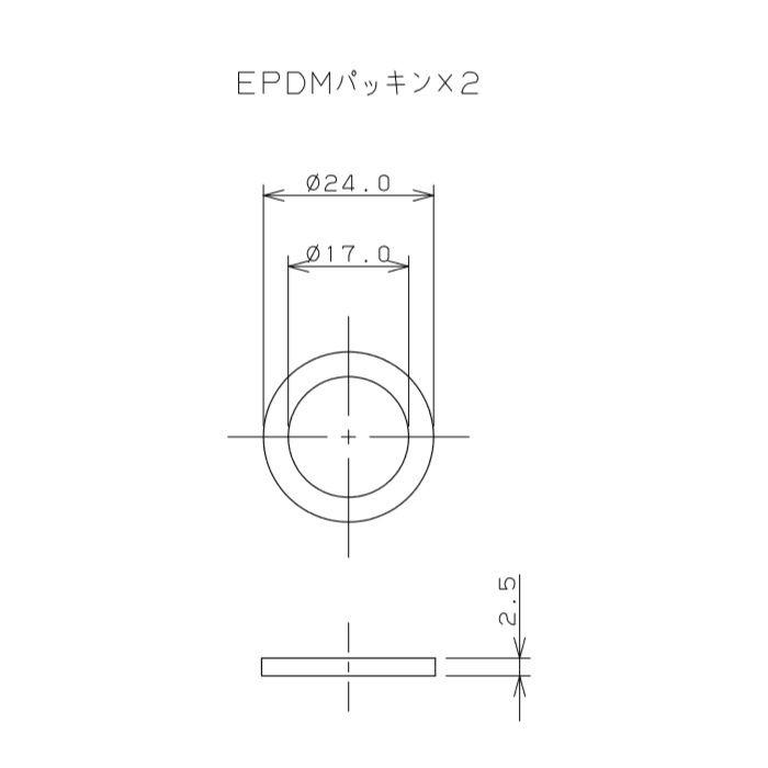 0784B-20X500 水道用フレキパイプ
