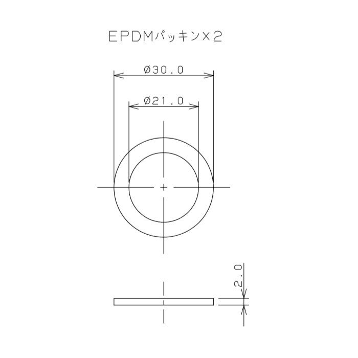 0784B-25X800 水道用フレキパイプ